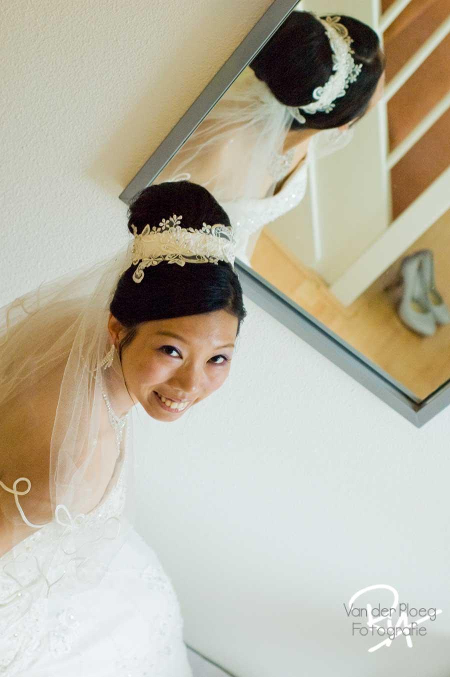 bruidsfotograaf waalre bruidsfotografie fotograaf