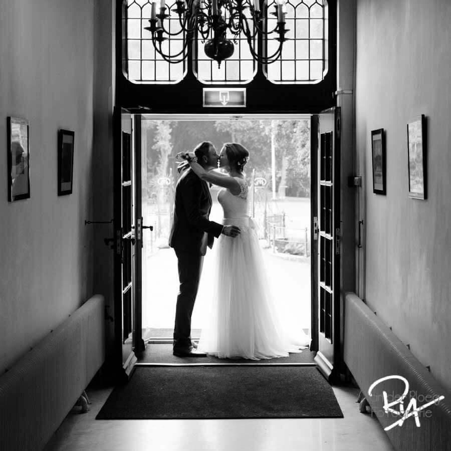 huwelijksfotograaf bruidsfotograaf eindhoven fotograaf