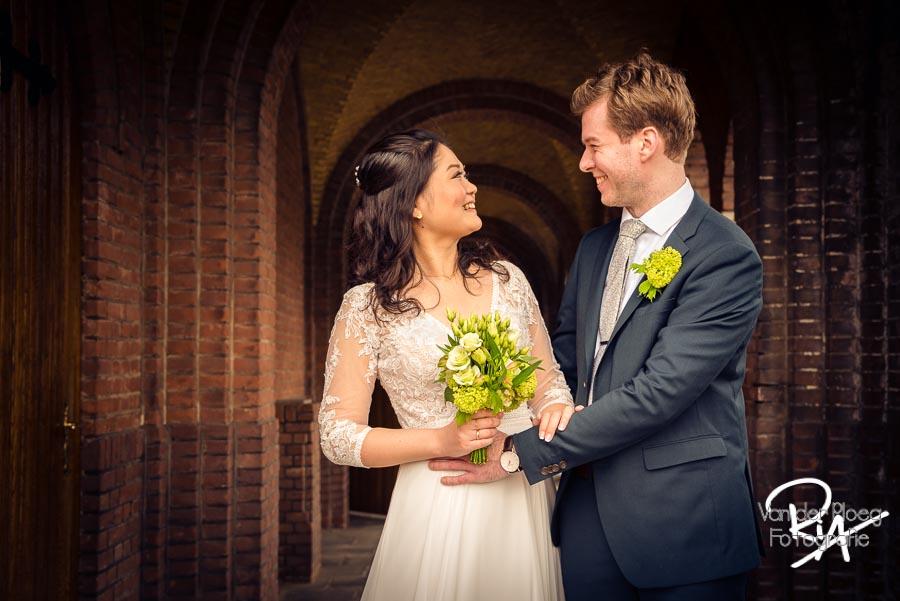 Trouwfotograaf Eindhoven fotograaf huwelijk trouwfotografie