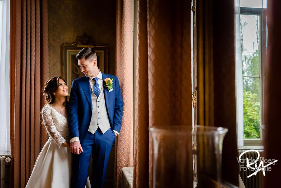 Trouwfotograaf Nuenen fotograaf Mierlo huwelijk